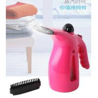Buy cheap RZ-608 Handheld Garment Steamer for Clothing and facial from wholesalers