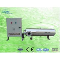 Buy cheap Home Aquarium UV Sterilizer Reef Tank Water Disinfection System In Outdoor Pond from wholesalers