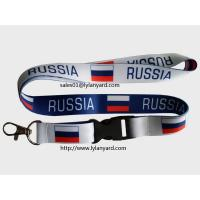 Buy cheap Heat Transfer Logo Flag Lanyard with detachable buckle, breakaway lanyard from wholesalers