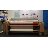 Buy cheap Jw908 Seires Of  Water Jet Loom from wholesalers