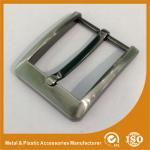 Buy cheap Gunmetal Pin Custom Brass Belt Buckles 40mm Big Belt Buckles GLT-15003 from wholesalers