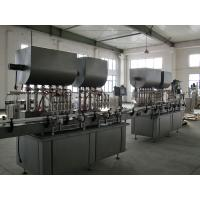 Buy cheap Piston Pump Type Tomato Paste Filling Machine Bottle Filling Line Custom from wholesalers
