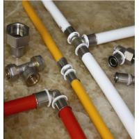 Buy cheap seamless weld PEX-AL-PEX multilayer pipe for floor heat from wholesalers