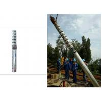 Buy cheap 6 Inch Deep Well Submersible Pump For Borehole Well Centrifugal / Vertical Theory from wholesalers