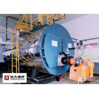 Buy cheap 2 Ton High Efficiency Gas Steam Boiler PLC Control For Corrugator Machine from wholesalers