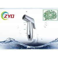 Buy cheap Round Bathroom Toilet Hand Spray , Stainless Steel Hose Toilet Hand Shower from wholesalers