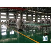 Buy cheap Tin Package Milk Powder Production Line Automatic Spray Dryer from wholesalers