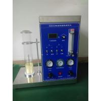 Buy cheap Automatic Fire Testing Equipment , Oxygen Index Test For ISO4589 Standard from wholesalers