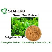 Buy cheap Yellow Brown Powder Natural Plant Extracts Green Tea Extract Polyphenols 50% By HPLC from wholesalers