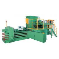Buy cheap Baler/Briquetting Machine from wholesalers