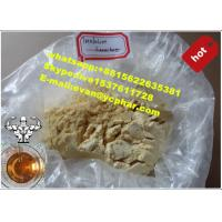 Buy cheap Cutting Cycle Trenbolone Steroid  / Trenbolone Acetate 100mg For Fat Control 10161-33-8 from wholesalers