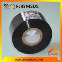 Buy cheap HC3 type HC3 typeBlack color 30mm width hot foil ribbon for Packaging bags from wholesalers