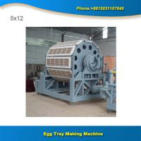 Buy cheap Full automatic high capacity 5000 egg tray making machine production line from wholesalers