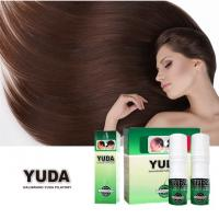 Buy cheap 7 Days Stop Hair Loss OEM 60ml Bottle Best Selling Products Hair Regrowth Spray from wholesalers