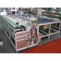 Buy cheap Ultrasonic vetical fabric cutting machine from wholesalers