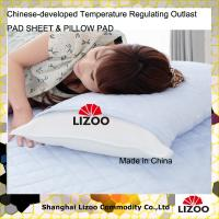Buy cheap cooling  bed pad and pillow pad with PCM phase change material coating fabric from wholesalers