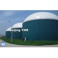 Buy cheap Glass Fused Steel Biogas Digester Septic Tank500 KN / Mm Elasticity from wholesalers