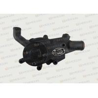 Buy cheap YN4100 YUNNEI Diesel Engine Water Pump With Black Color / Mixed Flow Pump from wholesalers