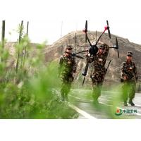 Buy cheap Forest Fire Defense Use Hexacopter Uav Drone for Real time Surveillance and Patrol from wholesalers