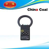 Buy cheap KTY2 Mine Induction Communication Machine from wholesalers