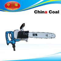 Buy cheap Pneumatic Chain Saw product