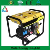 Buy cheap 3.5KW Small engine biogas generator for cheap price from wholesalers