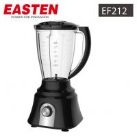 Buy cheap 500W Small Food Processor EF212/ 220-240V 50-60Hz MiniFoodProcessor/ Vegetable Grinder/ Meat MincerFoodProcessor from wholesalers