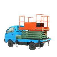 Buy cheap 11 Meters Truck - Mounted Scissor Lift with 300Kg Loading Capacity from wholesalers