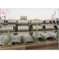Buy cheap Phosphating Mild Steel Wire Rod , SWRCH10K ASTM JIS Carbon Steel Wire from wholesalers