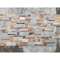 Buy cheap classic hot china products culture slate stone with Mirxcolor Stone export by factory directly from wholesalers