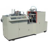 5 KW Disposable Paper Cup Forming Machine Tea Cup Manufacturing Machine