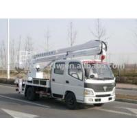 Buy cheap High Quality Small High-altitude Operation Truck from wholesalers
