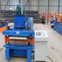 Buy cheap Wide Span Metal Ibr Roofing Sheet Roll Forming Machine 0.25 - 0.6mm Thickness from wholesalers