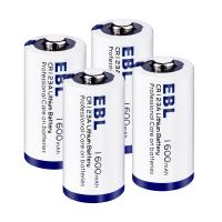 Buy cheap Eco-friendly 3V CR123A Lithium Battery 1600mah 4 Packs with Battery Case from wholesalers