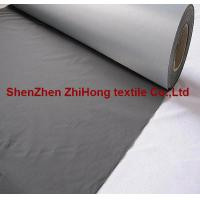 Buy cheap 100% polyester synthetic reflective polyester fabric /cloth/ textile product