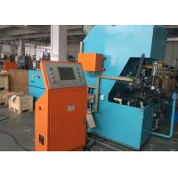 Buy cheap Multi Stations Automatic Rotor Aluminum Die-Casting Filling Machine from wholesalers