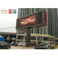 Buy cheap High Brightness Outdoor Led Video Display , P8 Video Billboard Advertising from wholesalers
