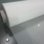 Buy cheap Micron Nylon Bag Tea Filter Mesh Nylon Mesh Nylon Plastic Mesh Filter 150 micron nylon sieve filter mesh from wholesalers