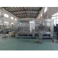 Buy cheap 4000 BPH Fruit Juice Filling Machine With Capping Machine / PLC Driven from wholesalers