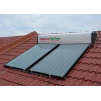 China Safety Flat Plate Solar Water Heater , Flat Panel Solar Hot Water Systems on sale