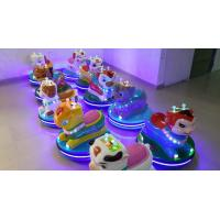 Buy cheap whatsapp:+86 15828486727 Monkey Simulation Lovely Animal Kids Battery Rides Coin OP Electronic Remote Control Bumper Car from wholesalers