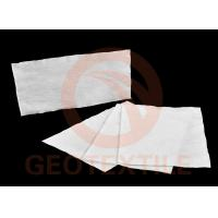 Buy cheap Subgrade / French Drain Fabric , Separation Non Woven Geotextile Membrane product