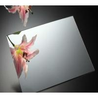 Buy cheap Waterproof Mirror Glass Panel with silver / aluminum coated 1.1mm - 8mm from wholesalers