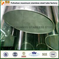Buy cheap Best Supplier In Guangdong Stainless Steel Oval Pipes/Tubes Stainless Steel Special Shaped Tube product
