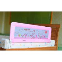 Buy cheap 1.5m Safe And Foldable Pink Baby Bed Guard Rail With Refined Iron Frame from wholesalers