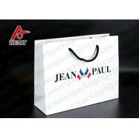 custom paper bags no minimum Buy custom retail shopping bags with no minimum order quantity online at  custom print box our custom retail paper shopping bags can help you get the.
