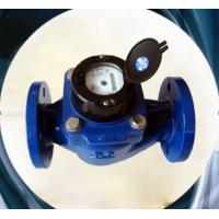 Buy cheap Removable Element Woltman Water Meter for Cold / Hot Water Vertical Type from wholesalers