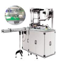 China JD-365 AUTOMATIC CELLOPHANE PACKING MACHINE on sale