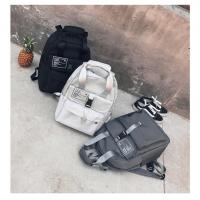 Buy cheap Fashion school colorlife notebook college student backpack bags for boys and girls from wholesalers