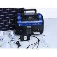 Buy cheap Electrical Residential Solar Power Systems , Solar Power Plant Home Photovoltaic Integration from wholesalers